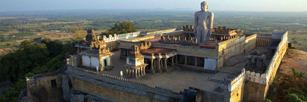 Jaina Kashi Shravanabelagola