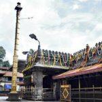 Kollur Temple